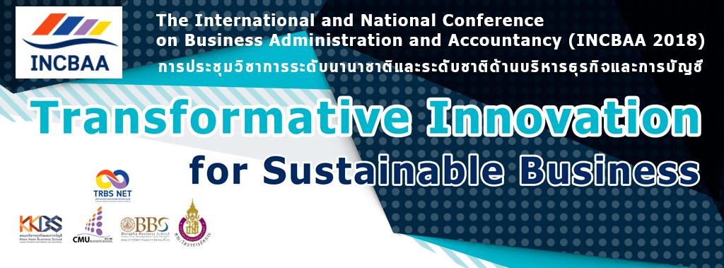 INCBAA2018-web cover 1024x379-01